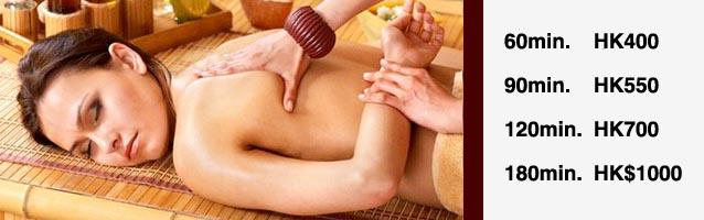 back-shoulder-neck-massage