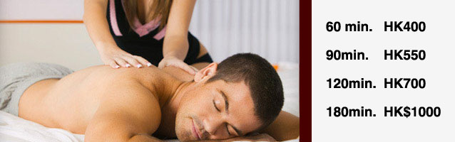 body-massage-price
